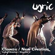 Hofesh Shechter / Shechter II: Clowns/New Creation