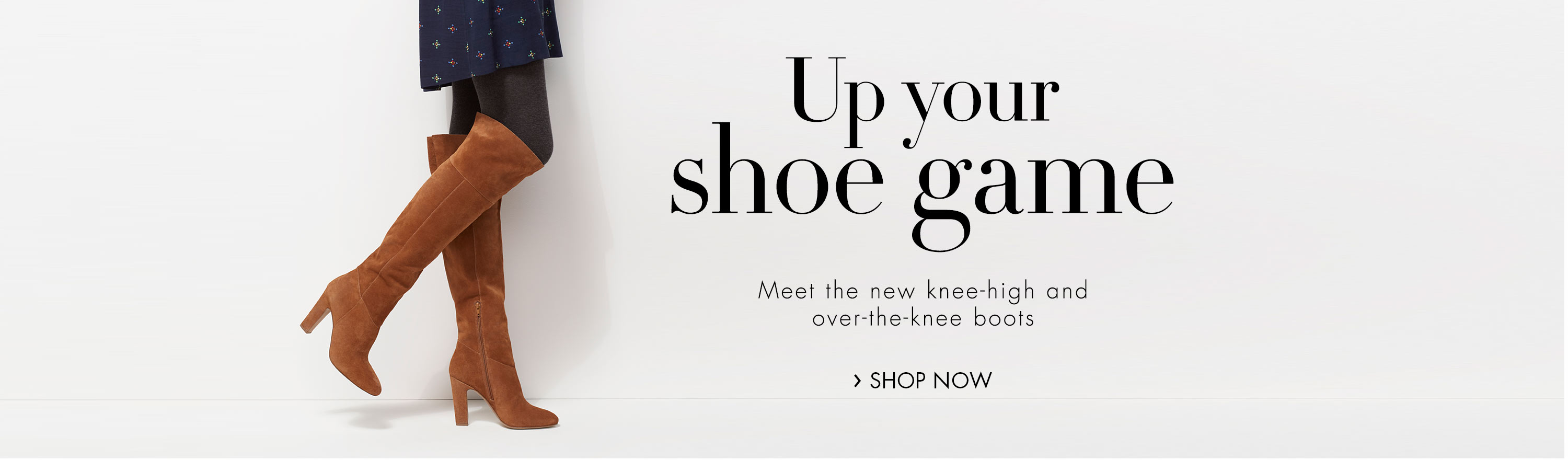 Up your shoe game