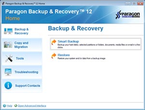 Essential Backup and Recovery Solution