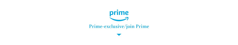 Prime exclusive benefits