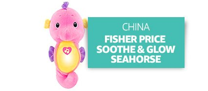 China: Fisher Price Soothe and Glow Seahorse