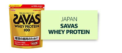 Japan: Sevas Whey Protein