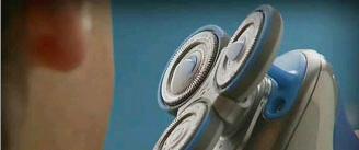 Philips Nivea Moisturizing Rotary Shaving System - Enrich Formula