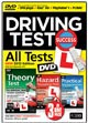 Driving Test Success All Tests DVD 2012