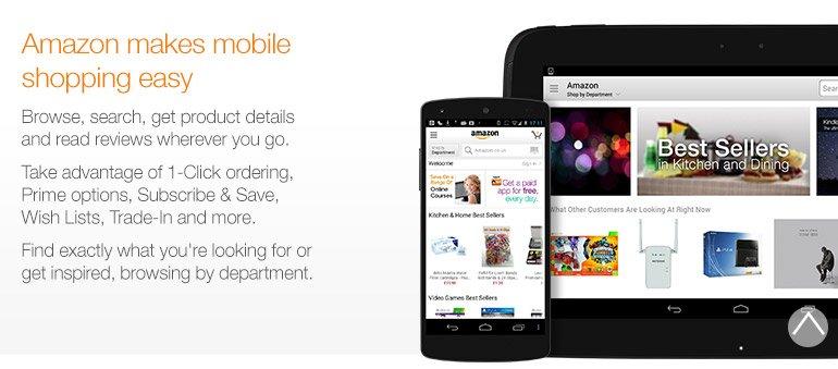 EGX Amazon App
