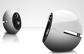 Edifier Luna E25 Design Lautsprecherset Mit Bluetooth 74 Watt Weiß Audio Hifi