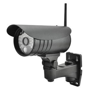QuattSecure Kamera IR