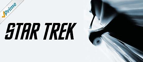 Star Trek (2009), Enthalten in Prime