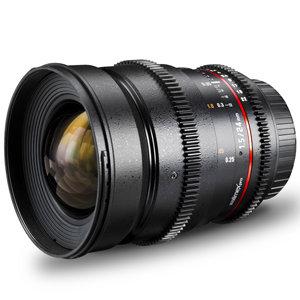 Walimex Pro 24mm 1,5 VDSLR Objektiv