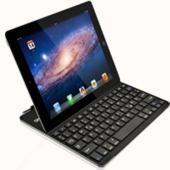 Abbildung Artikel Nr.SI54119, Tastatur und Case für das iPad 4