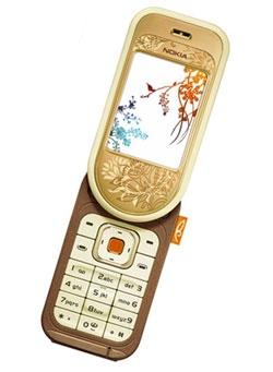 Nokia 7370 warm Amber Handy: Amazon.de: Elektronik