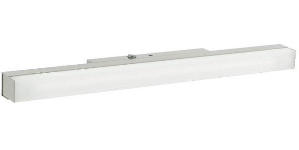 eglo wandleuchte modell tricala 1 in nickelmattem stahl und wei em kunststoff g5 1 x 13 w. Black Bedroom Furniture Sets. Home Design Ideas
