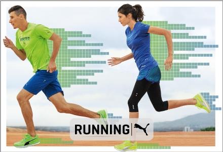 Puma Shop Running