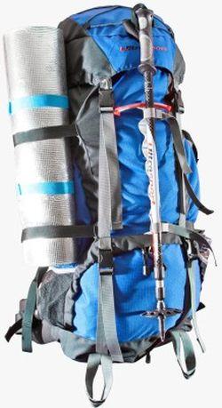 Ultrasport Trekkingrucksack inkl. Regenhülle, 50 Liter