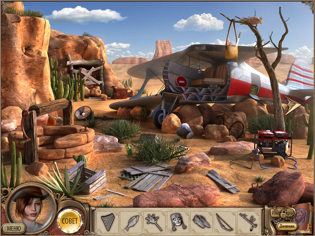 Amanda Rose: Das Tor der Zeit: Amazon.de: Games