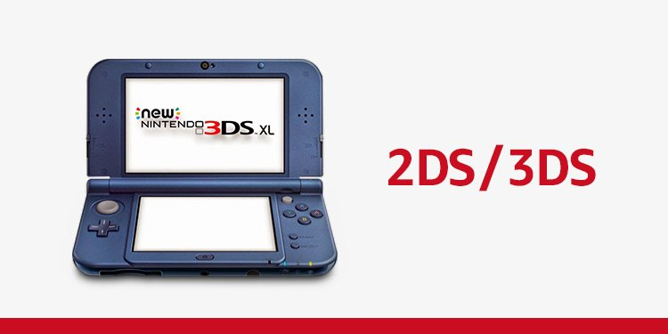 2DS3DS