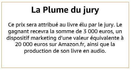 Plume Jury JPF2019