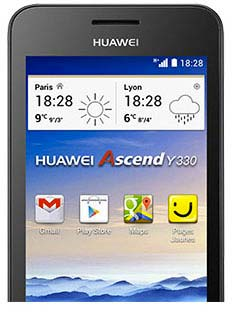 interface Huawei