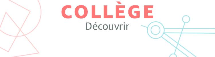 Rentrée scolaire 2017 - Collège