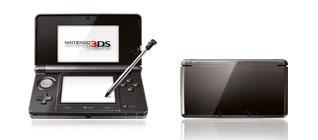 Black-Biface-3DS.jpg