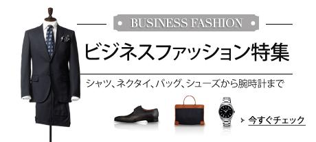 business stoa �@
