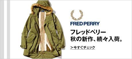 fredperry �H�~�V��