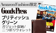 GoodsPress��Amazon����