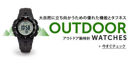 OUTDOOR WATCH(�A�E�g�h�A�r���v)