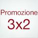 Promozione 3x2 CD