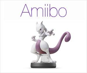 Amiibo Nintendo Wii U