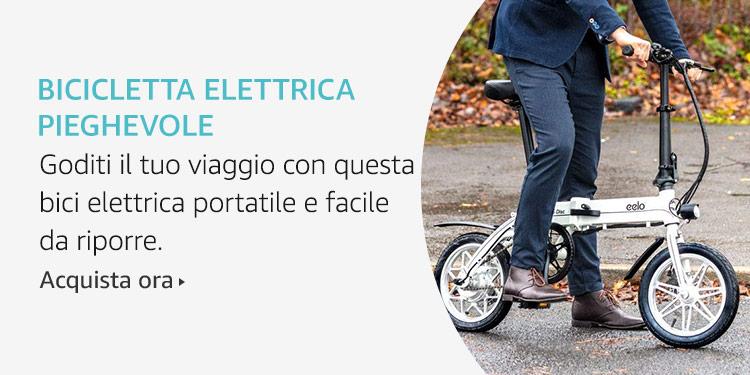 Amazon Launchpad: Bicicletta elettrica pieghevole