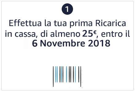Effettua la tua prima Ricarica in cassa, di almeno 25€, entro il 31 Dicembre 2018.