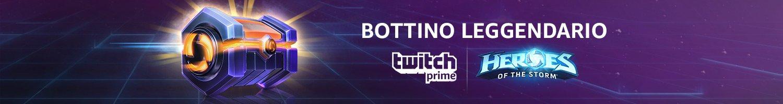 Scopri Twitch Prime