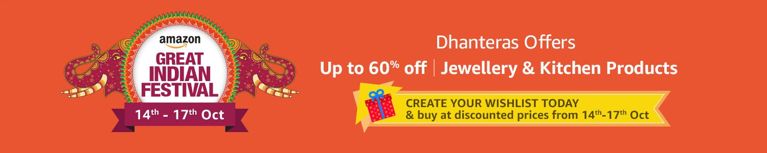 Dhanteras Offers