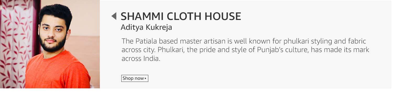 Shammi Cloth House