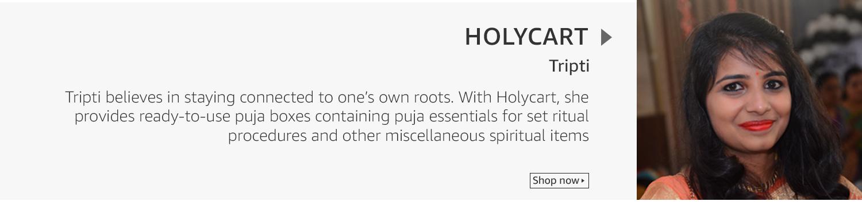 Holycart