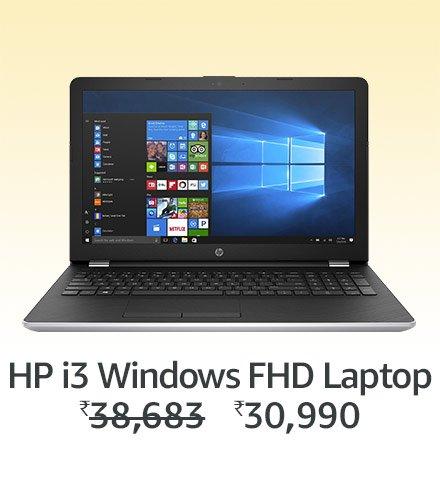 HP Portable FHD 15.6 inch