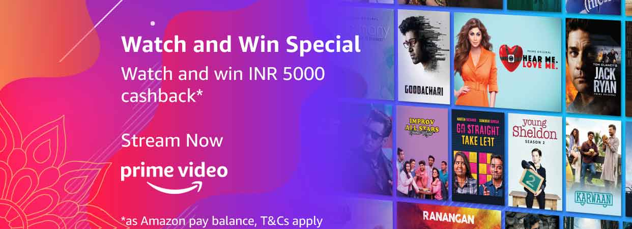 Watch and Win Special