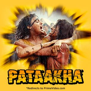 Pataaka