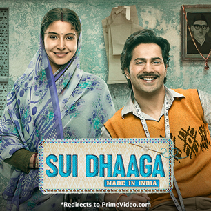 Sui Dhaaga