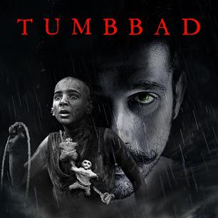 Tummbadd