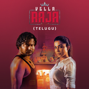 Thella Raju