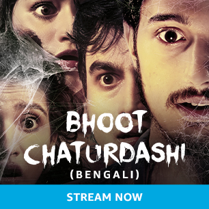 Bhoot Chaturdashi