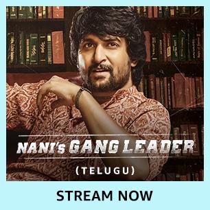 Nani's Gang Leader