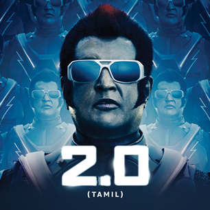 2.0 Tamil