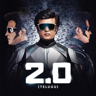 2.0 Telugu