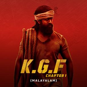 KGF Malayalam