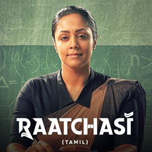 Ratchassi
