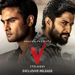 V Telugu