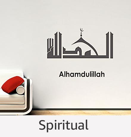 Spiritual Wall Stickers